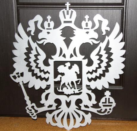 герб россии вытынанка