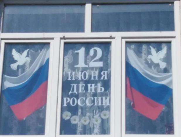 декор окна на день россии