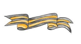 георгиевская лента волной