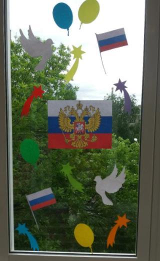 оформление окна на 12 июня