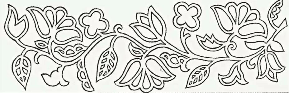 русский орнамент вытынанка