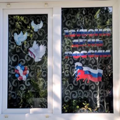 пример украшения окна к 12 июня