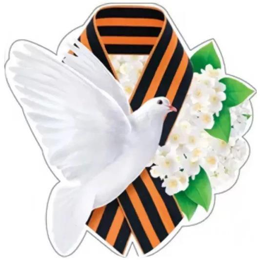 птичка с цветами