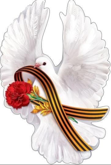 птичка с лентой