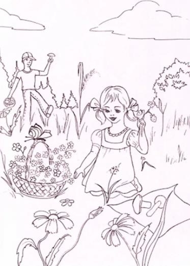 ребята на пикнике