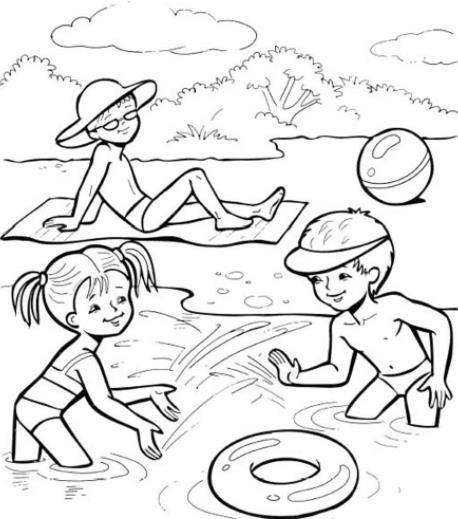 ребята на пляже