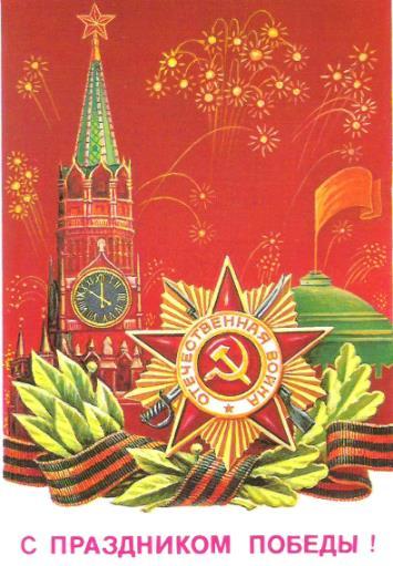 с кремлем