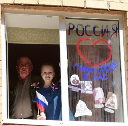 семья выглядывает из окна