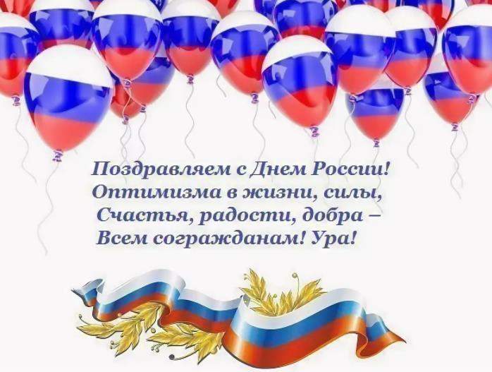 шары с флагом россии