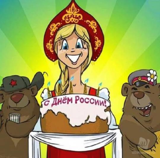 торт с днем россии