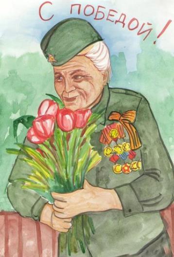 ветеран красками