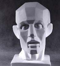 пример плоскостей лица