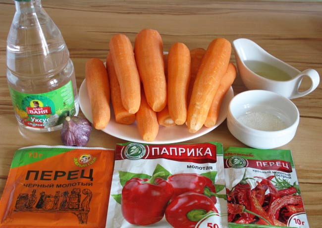ингредиенты-для-моркови