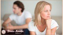 Как простить измену мужа и жить дальше?
