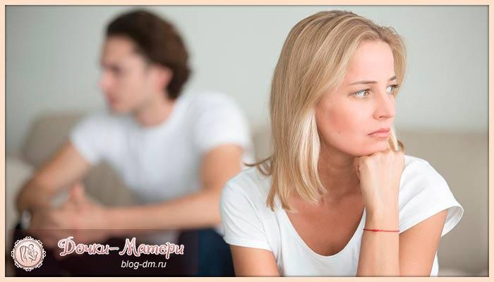 как-простить-измену-мужа
