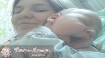 Тяжело ли быть мамой? Как изменилась жизнь с появлением сына?