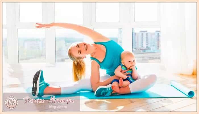 когда-заниматься-спортом-после-родов