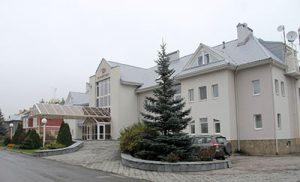 отель для юбилея