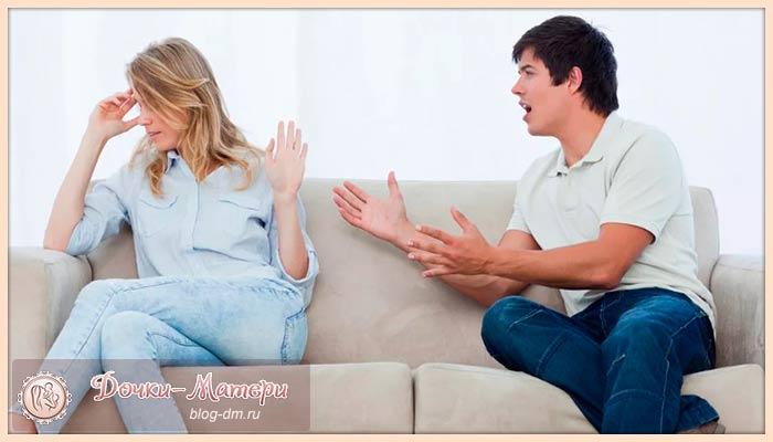 что-делать-если-разлюбила-жена