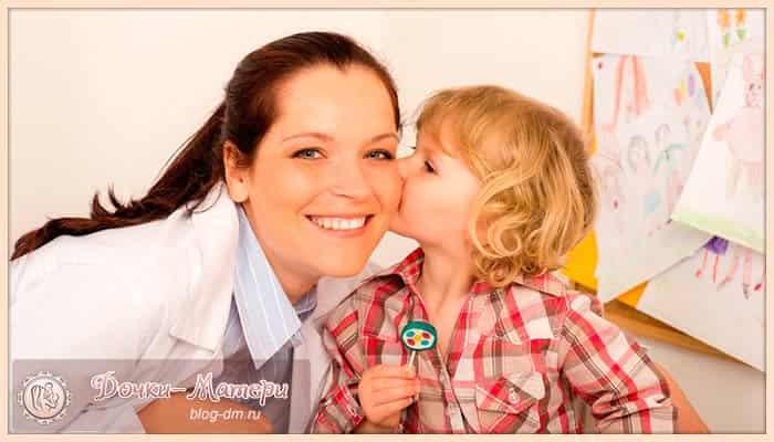 как-научить-ребенка-вежливости
