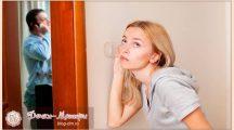 Как не ревновать мужа к прошлому— 6 советов