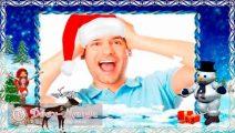 Что подарить парню на Новый Год, чтобы он обалдел от счастья?