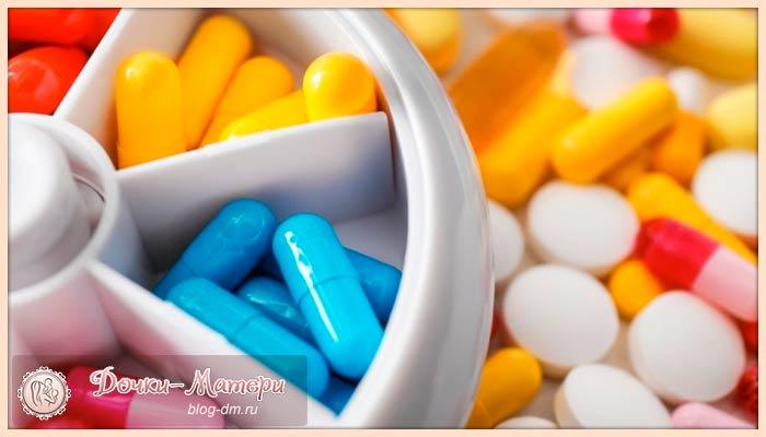 витамины-для-мужчин