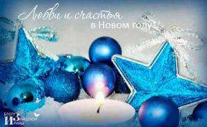 anons-zhurnala-aromaty-schastya