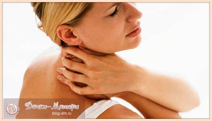 упражнения-при-шейном-остеохондрозе-показания