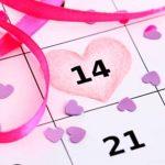 chto-podarit-parnyu-na-14-fevralya