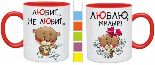 chto-podarit-devushke-na-14-fevralya-originalnoe