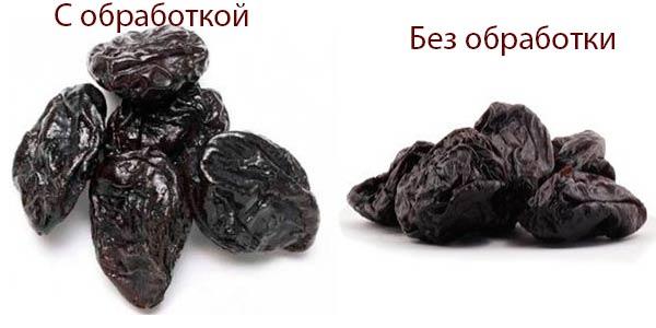 kak-vybrat-chernosliv