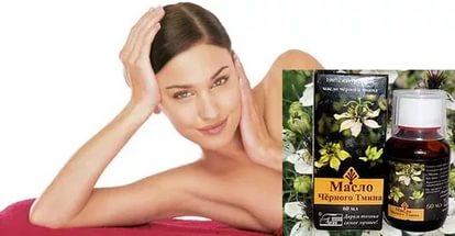 maslo-chernogo-tmina-primenenie-v-kosmetologii