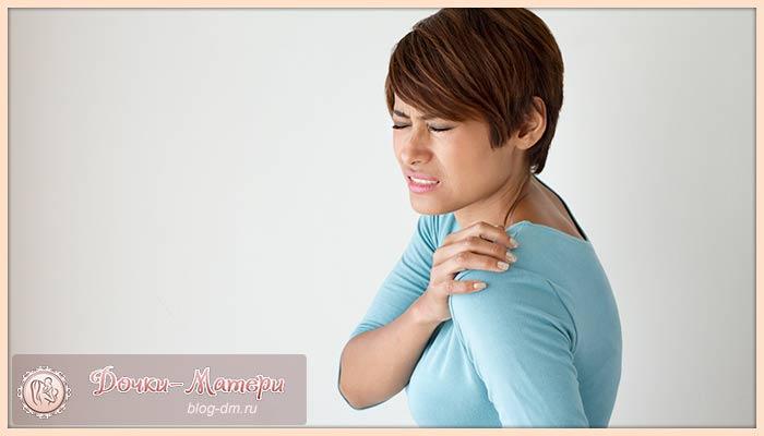 артроз-плечевого-сустава