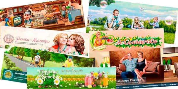 blogi-shkoly-bloginga-borisova