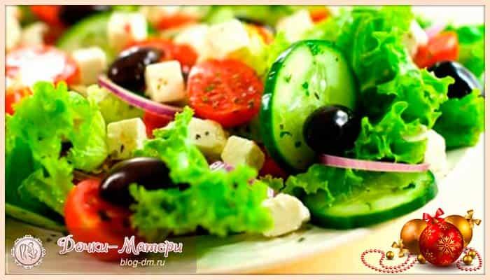 салат-греческий