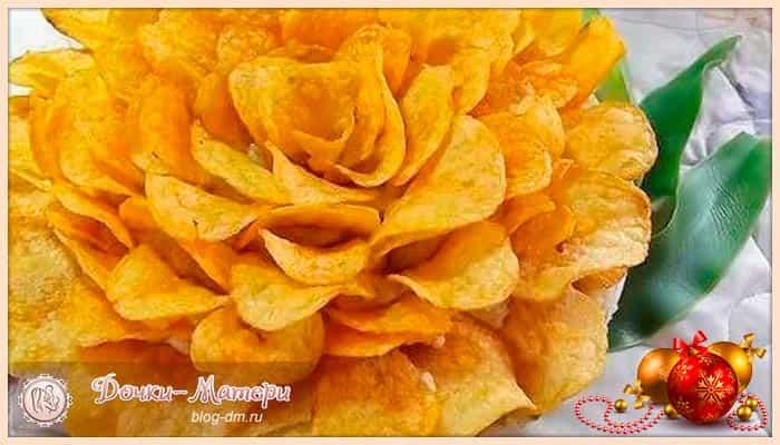 салат-роза-с-чипсами