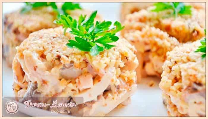 салат-с-кальмарами-и-грибами