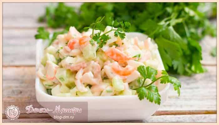 салат-с-кальмарами-и-креветками