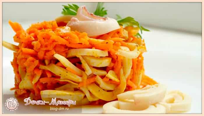 салат-с-кальмарами-по-корейски