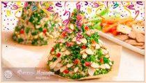 Закуски на праздничный стол: простые и вкусные рецепты