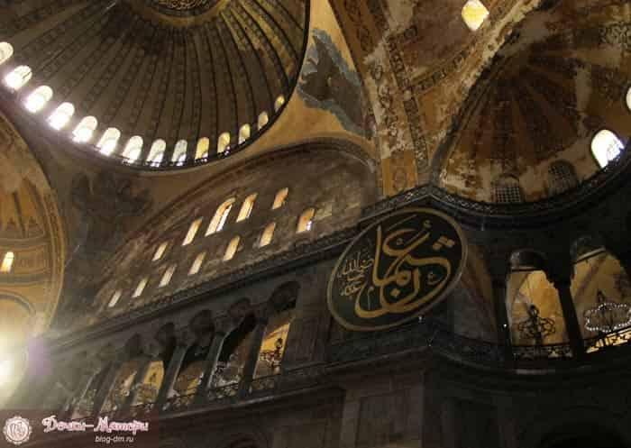 Собор-Святой-Софии-потолок