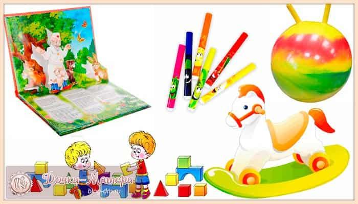 игрушки-для-малышей