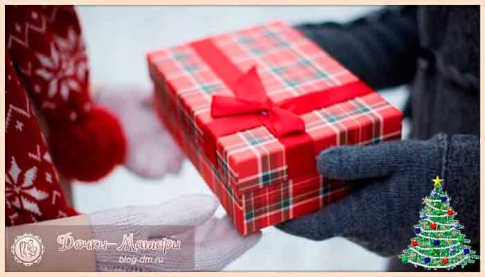 подарки-на-новый-год