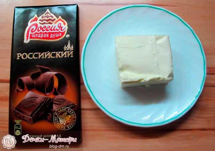 шоколадная-глазурь-продукты