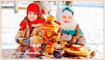 Когда празднуется Масленица в 2021 году. Дата по православному календарю