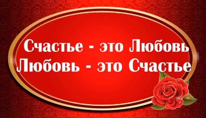 поздравление-с-14-февраля