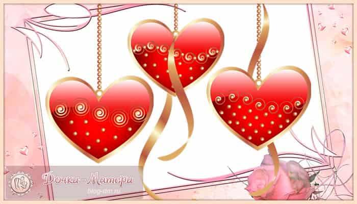 валентинки-своими-руками