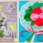 открытки-на-8-марта