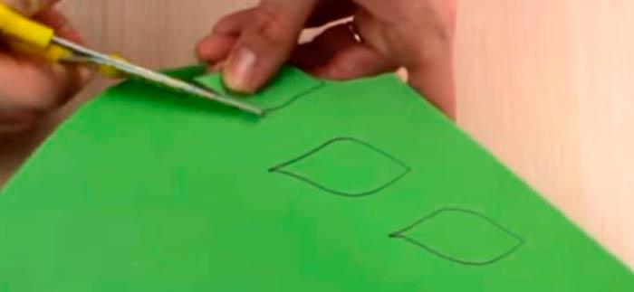 вырезаем-листочки
